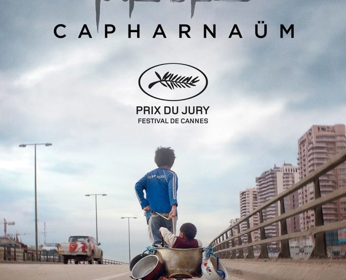 CAPHARNAUM_Affiche_Teaser_Cannes