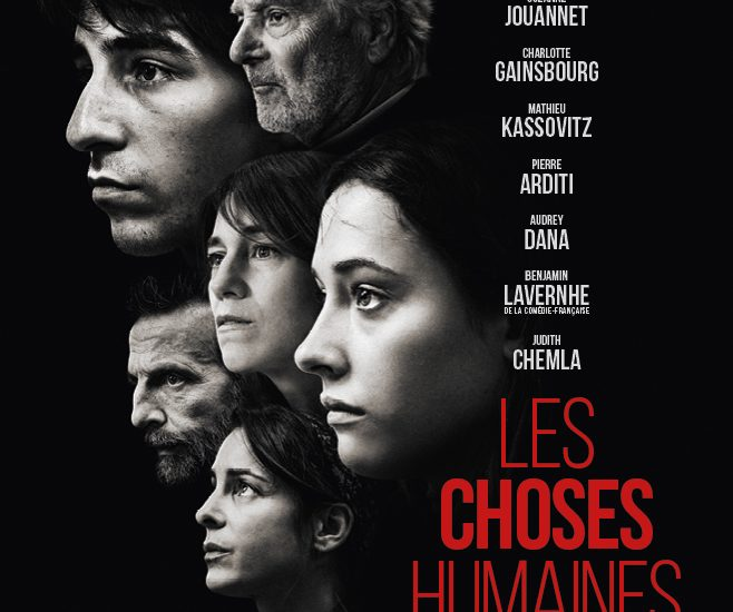 affichechoseshumaines